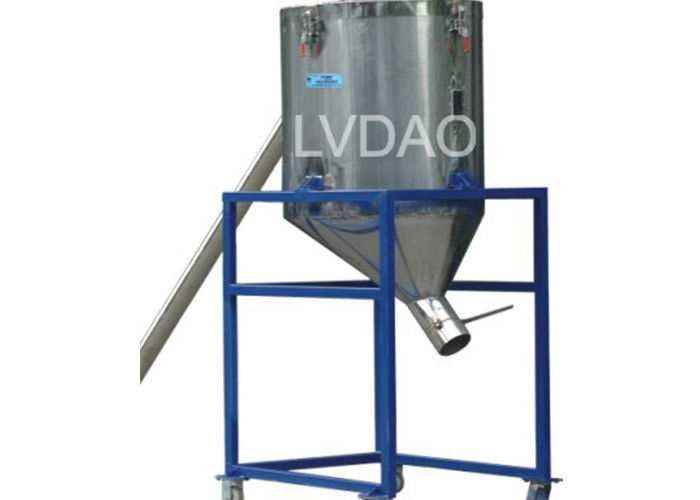 High Efficiency Large Hopper Stainless Steel , Automatic Storage 1000L Stainless Hopper