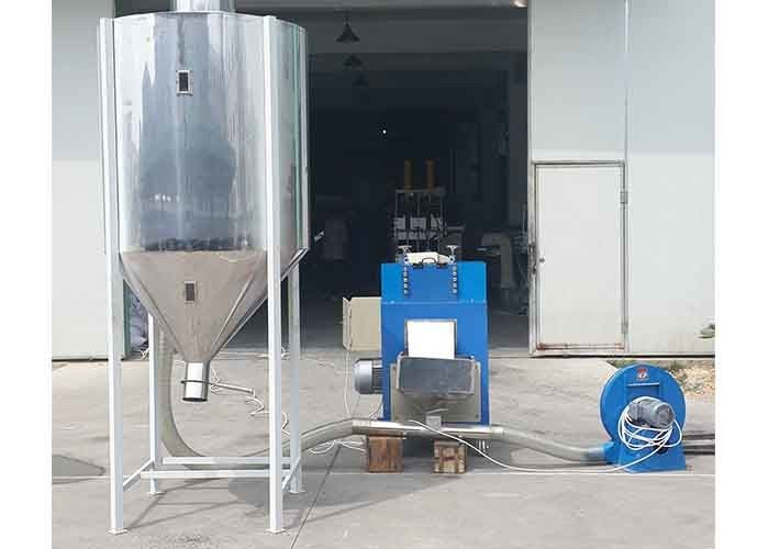 500L Stainless Steel Hopper Full Welding Custom Color Fast Feeding LA-CL-01